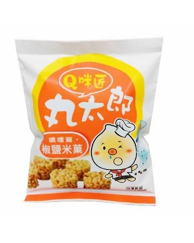 丸太郎 椒鹽米果 80g