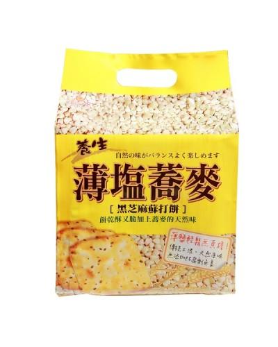 巧益養生薄鹽蕎麥蘇打餅(全素)252g