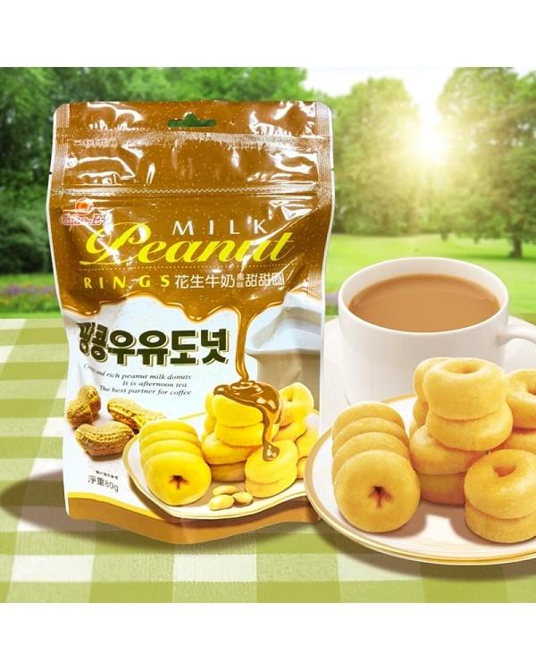 巧益花生牛奶風味甜甜圈 80g