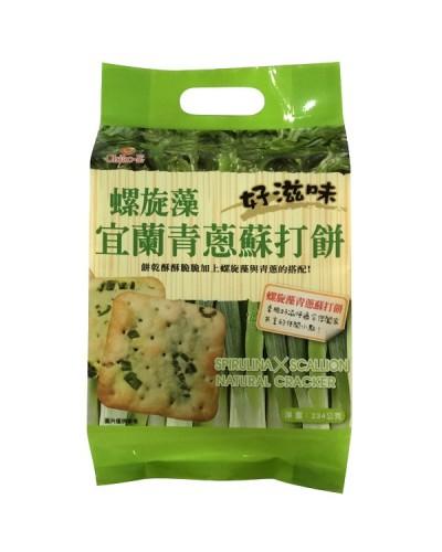 巧益螺旋藻宜蘭青蔥蘇打餅 234g