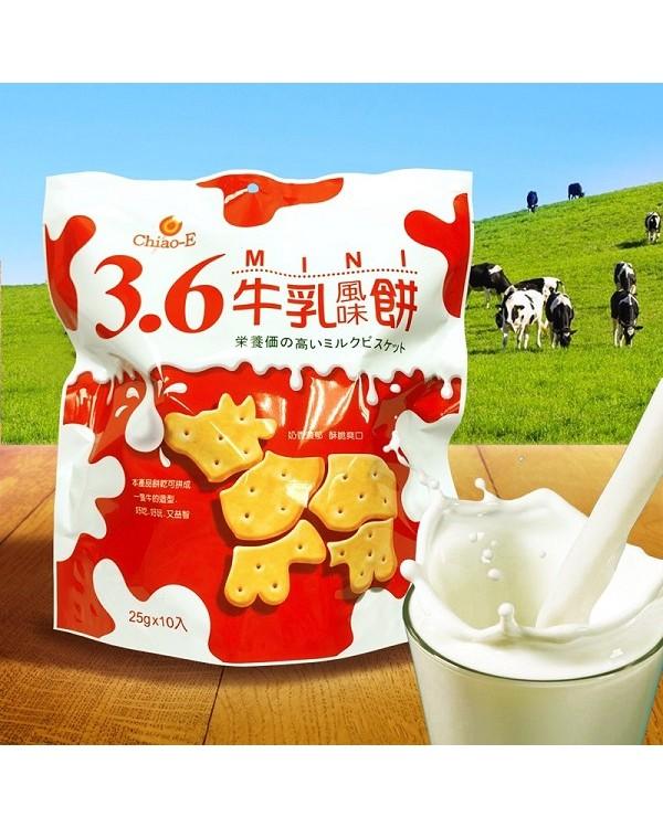 巧益3.6原味牛乳風味餅 250g