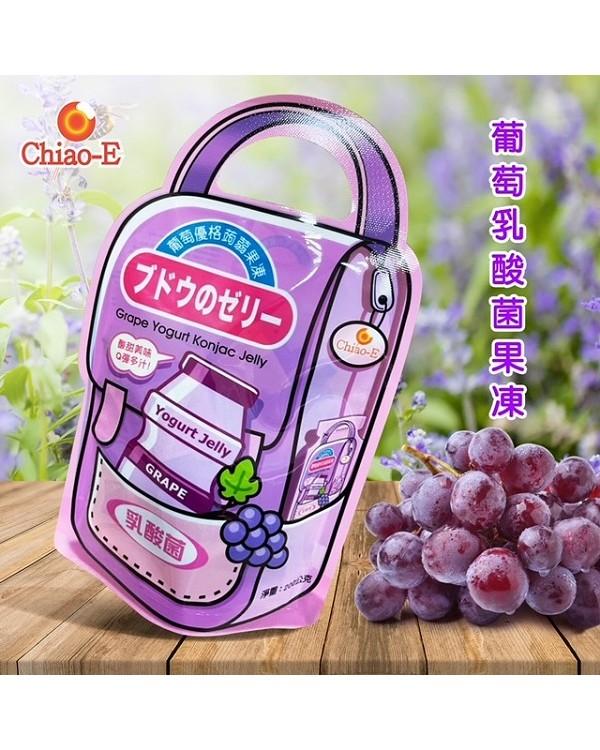 巧益葡萄優格蒟蒻果凍 (奶素) 200g