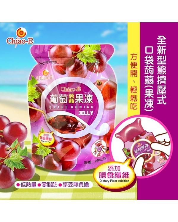 巧益葡萄蒟蒻果凍 (全素) 200g