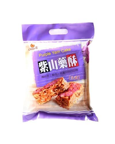 巧益紫山藥酥(全素)180g