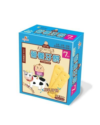 巧益 幼兒用營養牙餅(鮮乳)50g