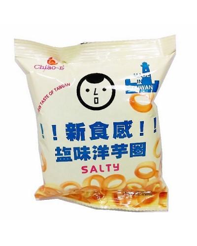 巧益 鹽味洋芋圈 18g