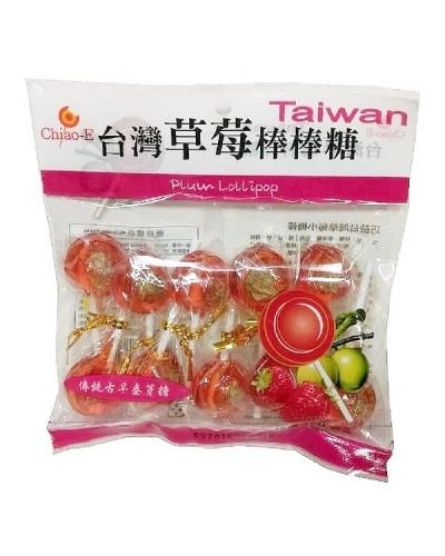 巧益 台灣草莓小梅棒 160g