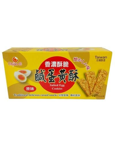 巧益 原味鹹蛋黃酥 120g