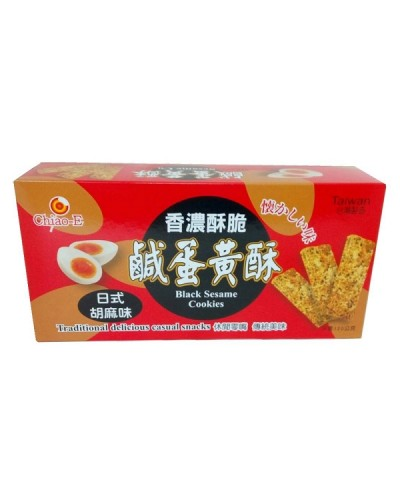 巧益 日式胡麻鹹蛋黃酥 120g