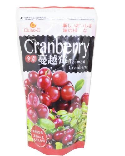 巧益蔓越莓果乾 (全素)
