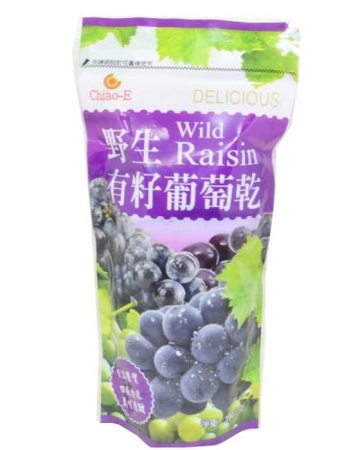 巧益野生有籽葡萄乾