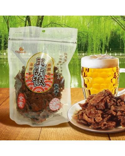 巧益黑胡椒豆干 (非基因改造) (全素) 350g