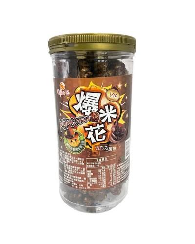 巧益VIP巧克力風味爆米花 200g