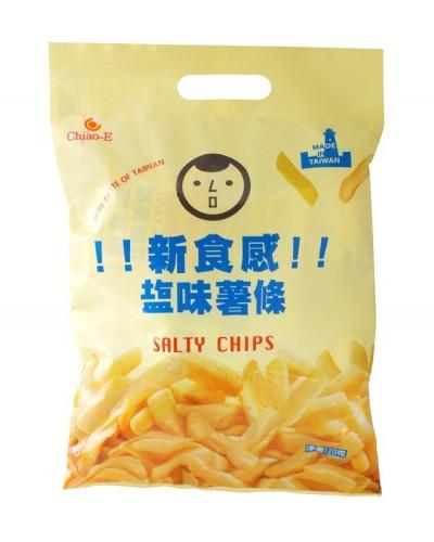 巧益新食感鹽味薯條 120g