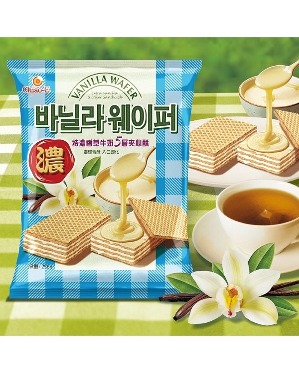 巧益特濃香草牛奶5層夾心酥  256g